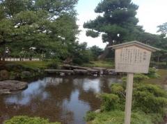 160903金沢旅行兼六園