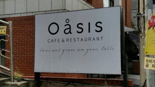160916韓国旅行Oasis