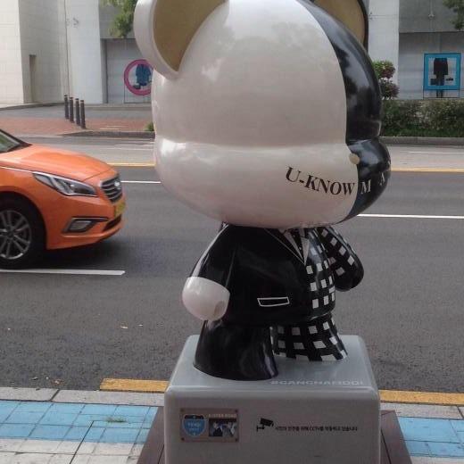 160916韓国旅行熊
