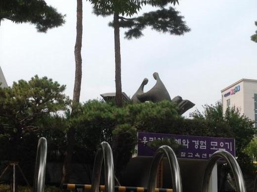 160916韓国旅行ソウル警察