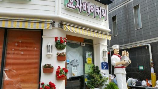 160916韓国旅行ヒョジャベーカリー
