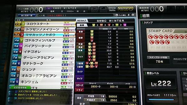 DSC_0037_s.jpg