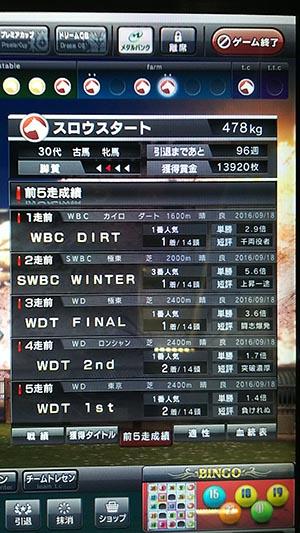 DSC_0039_s.jpg
