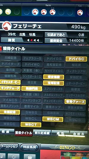 DSC_0046_s.jpg