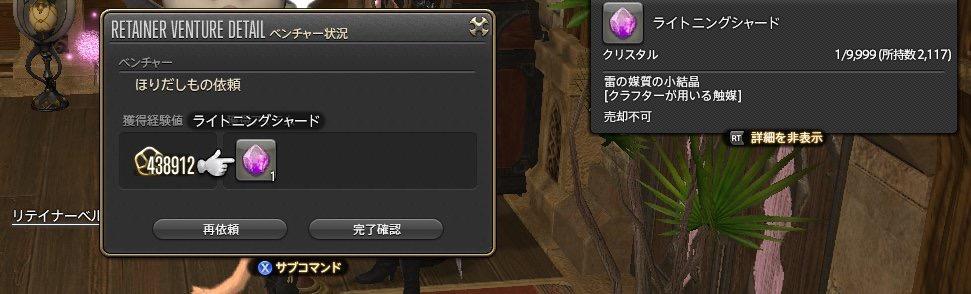 2016101909412589f.jpg