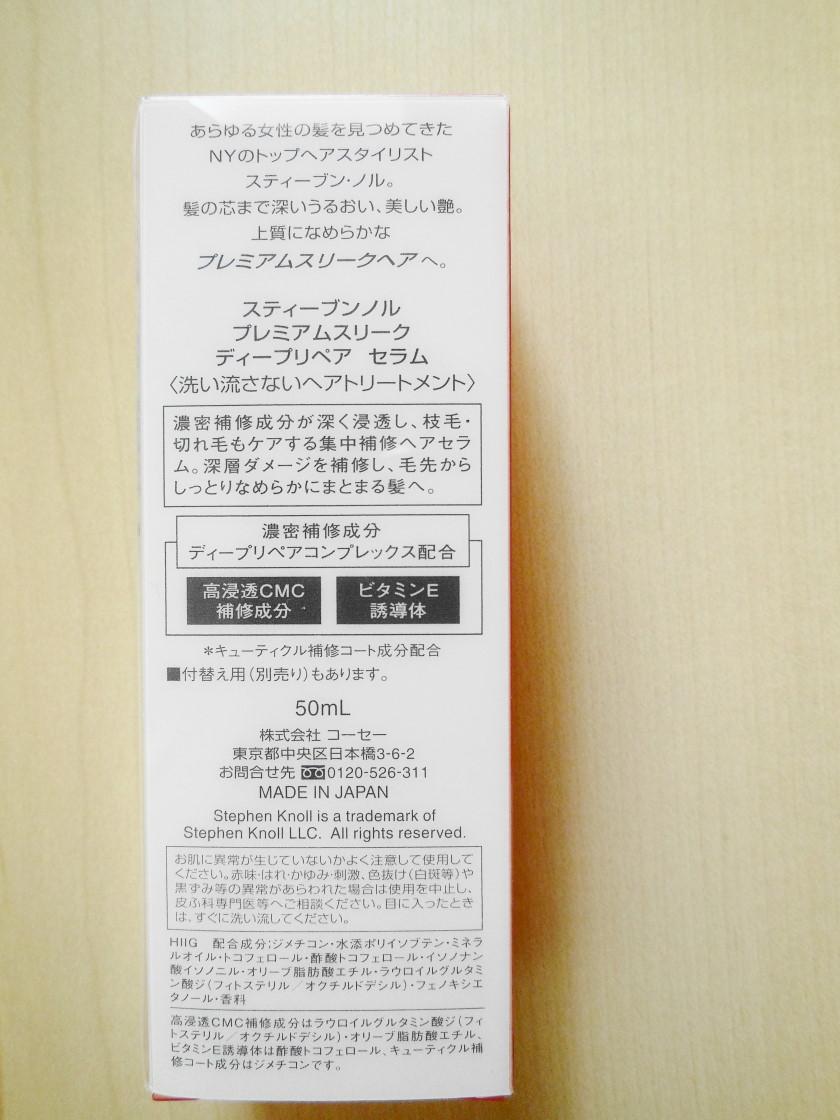 DSCN25760002.jpg