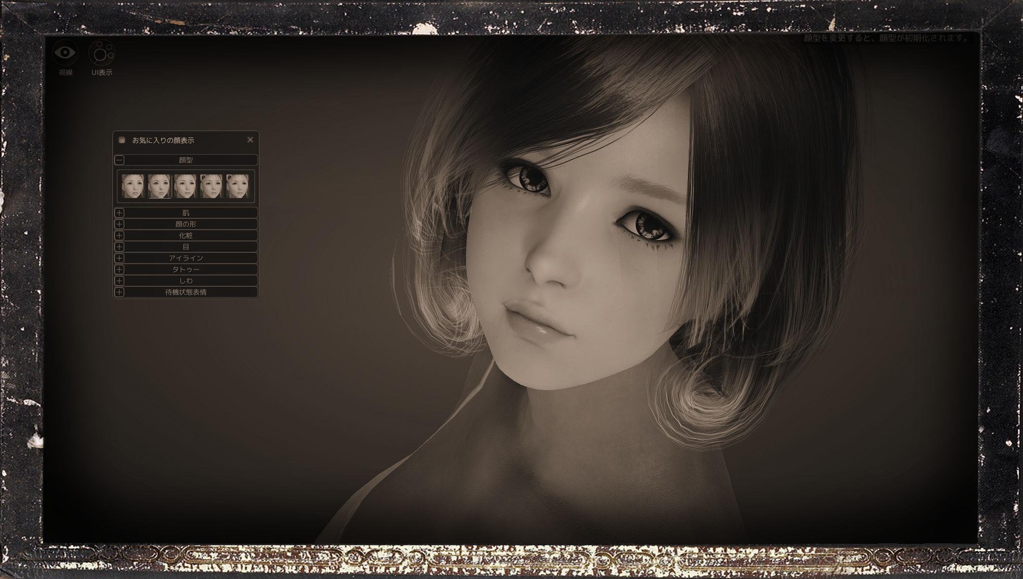 2015-10-08_33415085D.jpg