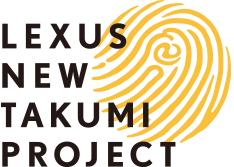 logo_takumi.png