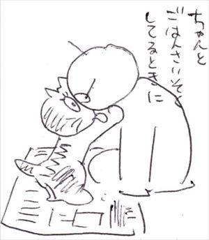 悦子作品⑤