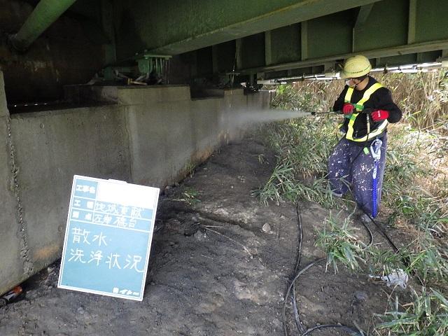 今之浦河橋改修工事 8 散水洗浄