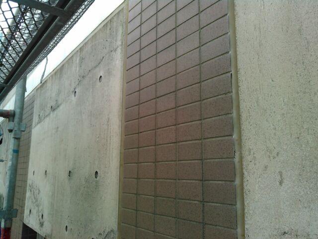 校舎外壁面シッカリート改質用工事 2 施工面