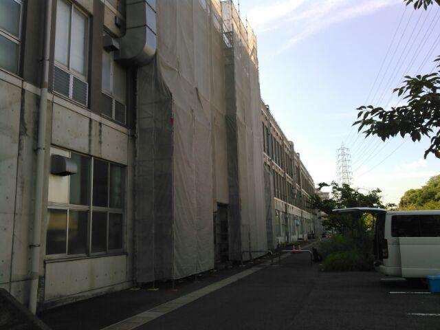 校舎外壁面シッカリート改質用工事 1 外観