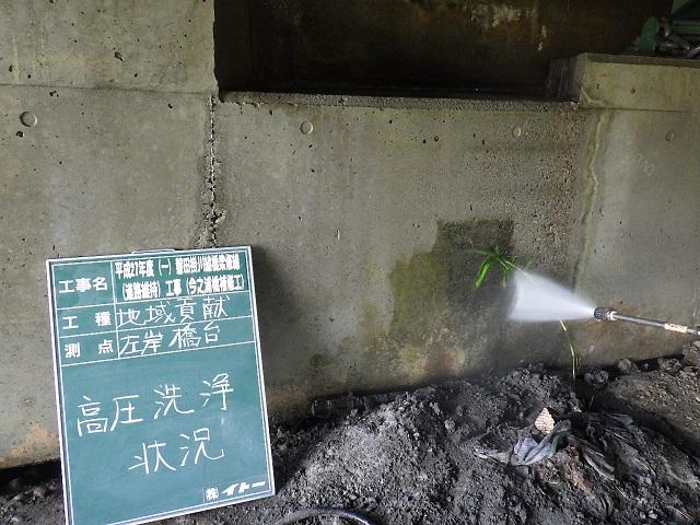 今之浦河橋改修工事 5 洗浄
