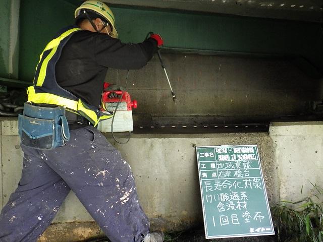 今之浦河橋改修工事 6 シッカリート改質用塗布