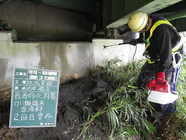 今之浦河橋改修工事 7 シッカリート改質用塗布2回目