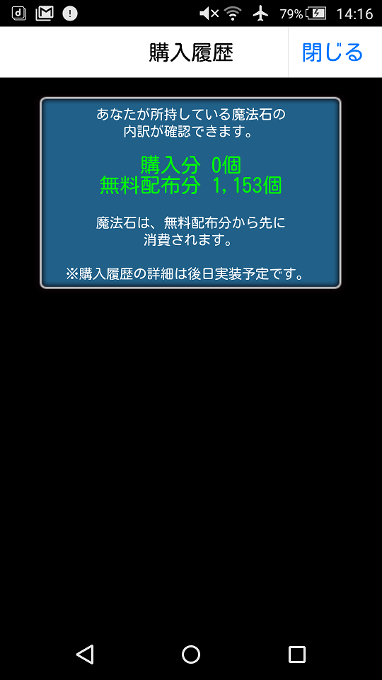 20160529B (1)
