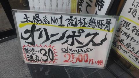 まりお2016 (1)