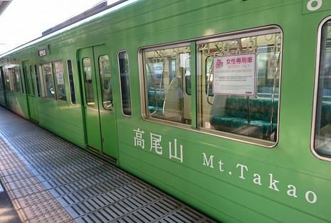 高尾山電車~