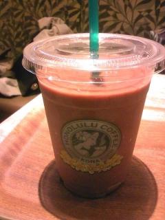 ホノルルコーヒー 3
