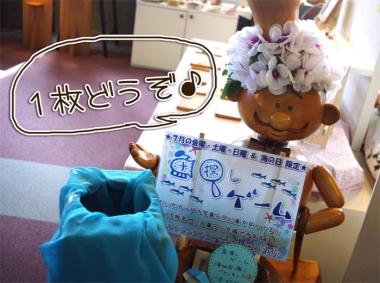 sakana_01.jpg