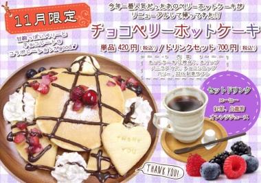 sweets_201611.jpg