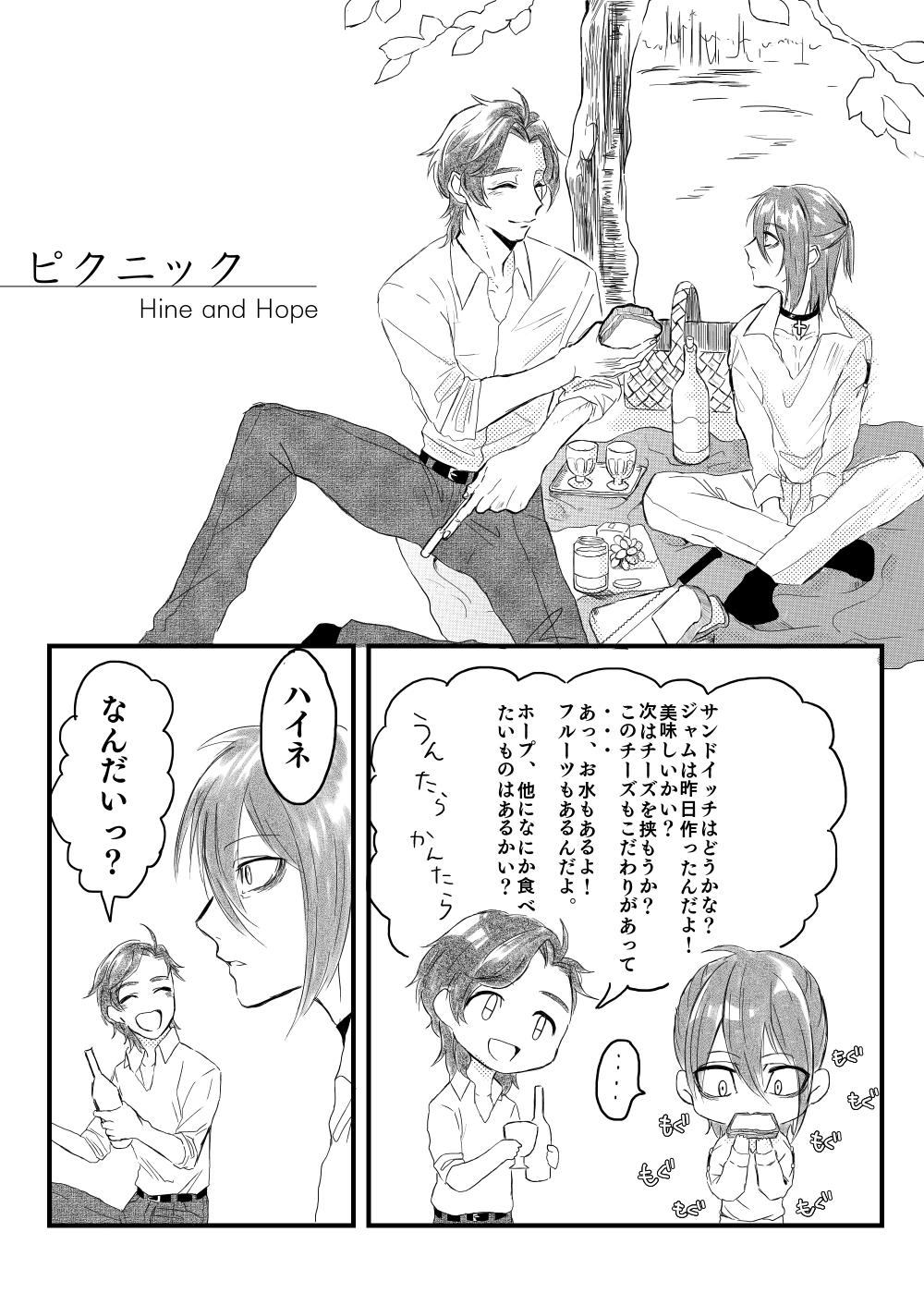 漫画1-1