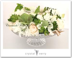 クリスタル ベリー お花