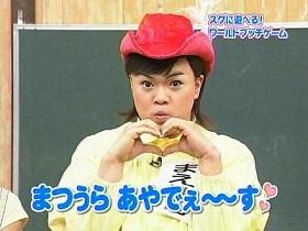 20111216_ayamatsuura_27.jpg