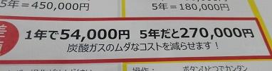 P7300363636036.jpg