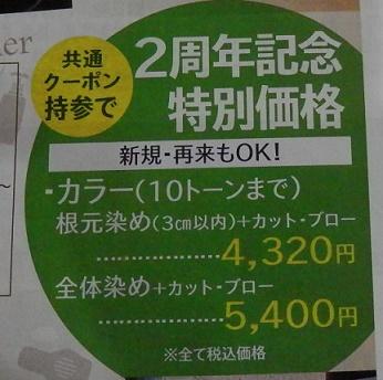 PA220003.jpg