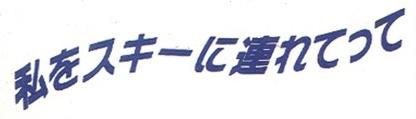 hoichoi_01n-1080x810-1080x810.jpg