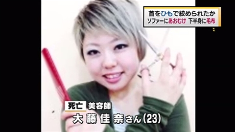 news2794741_6.jpg