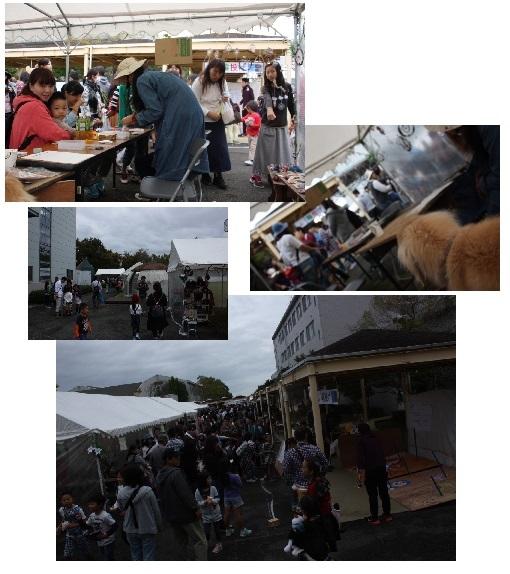 2016 岸和田