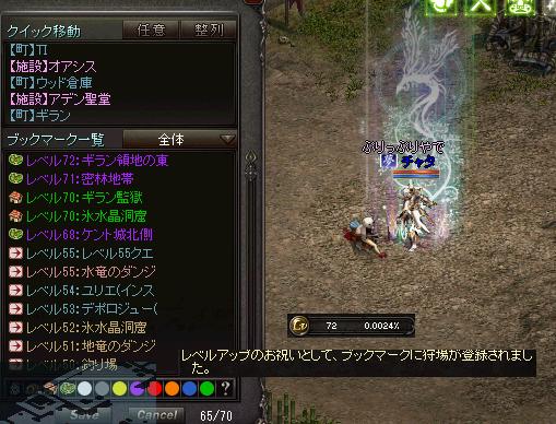 9・4UP2