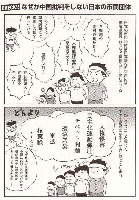 image_Japanese_Liberal_001.jpg