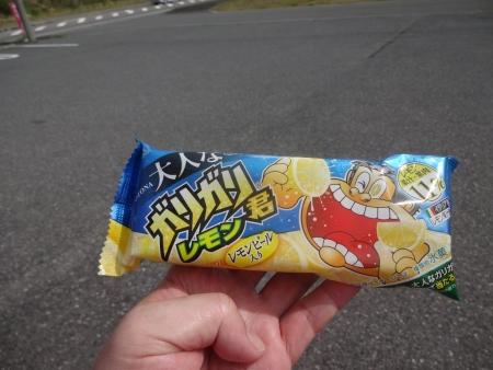 011ガリガリ君レモン味、かじさん