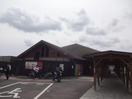 018道の駅「三芳村」に到着、休憩