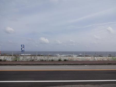 026そして海