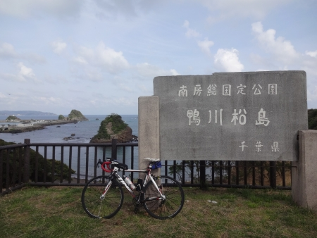 030途中、鴨川松島???