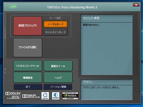 TVMW.jpg