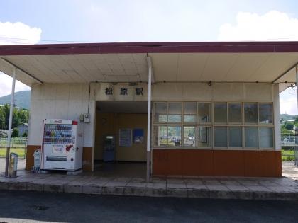 JR松原駅