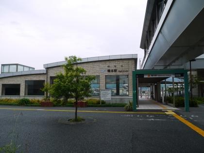 地下鉄「橋本」駅