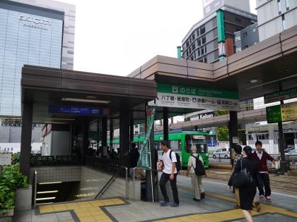 電停「広島駅」