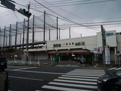 JR枝光駅