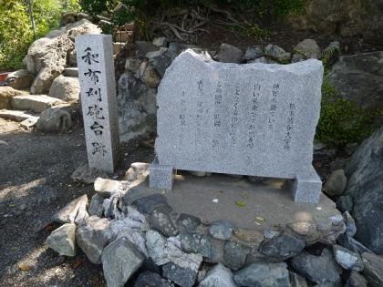 和布刈神社(2)