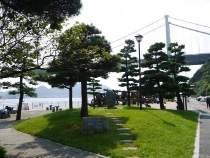 みもすそ川公園(1)