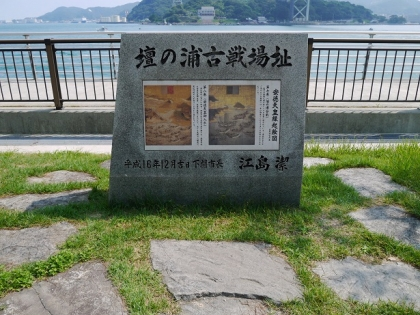 みもすそ川公園(3)