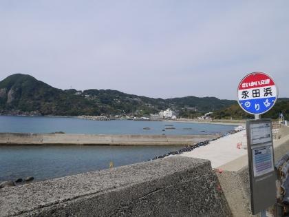 バス停「永田浜」