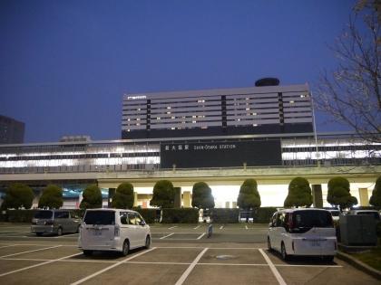 新大阪駅(正面口)