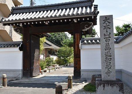 160919知恩寺 (2)